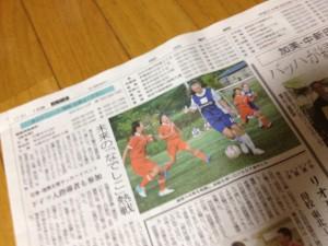 『女子サッカーの日 2012』 in 石巻