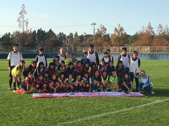 小学生女子サッカーフェスティバルに参加しました。