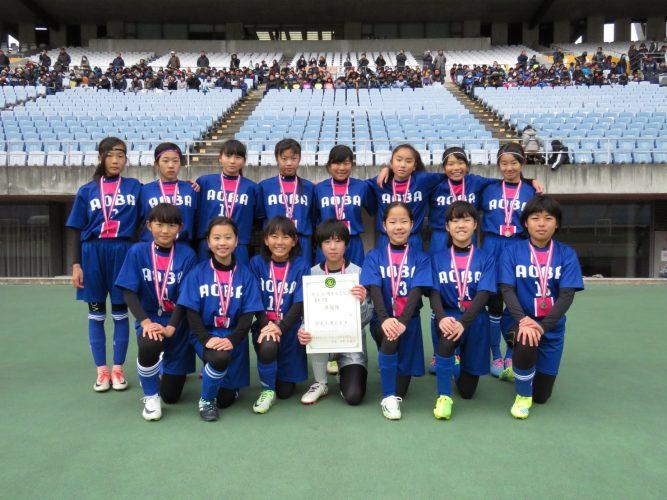 宮城県SSS50周年記念大会 U-12女子県大会に参加しました。