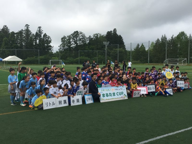2019まるたまCUPジュニア(U-10)サッカー大会の結果